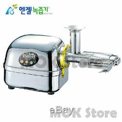 AngelJuicer Angelia ANG-12000 Juicer Extractor 304 Stainless Steel Double Gear