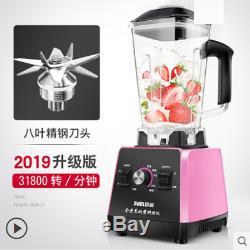 Fruit Vegetable Automatic Juicer Multifunctional Household Juice Machine Blender