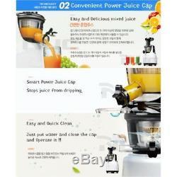 NUC Galaxy GJ-140S Silent Extractor 220V Juicer Slow Fruit Juice Ice cream Screw