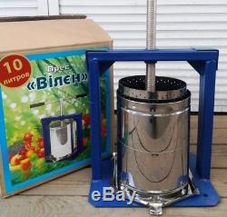 Wine PRESS 10 Liters Juice / Fruit Crusher, Apple Cider, Grapes Juicer